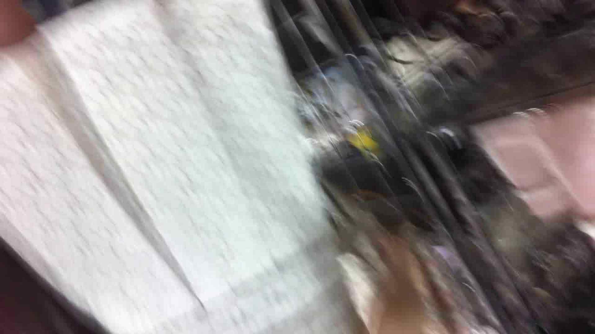 フルHD ショップ店員千人斬り! 大画面ノーカット完全版 vol.79 美しいOLの裸体  71pic 35