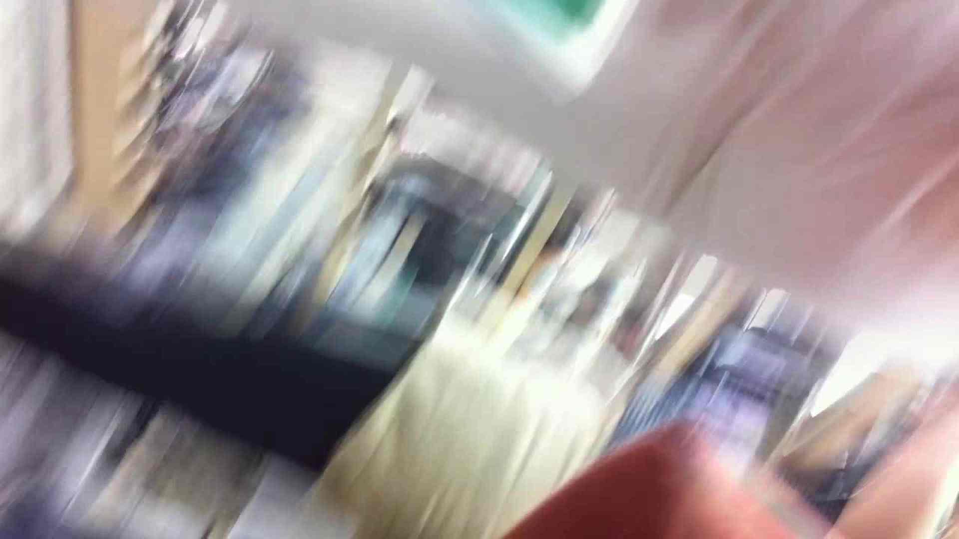 フルHD ショップ店員千人斬り! 大画面ノーカット完全版 vol.81 胸チラ セックス無修正動画無料 75pic 4