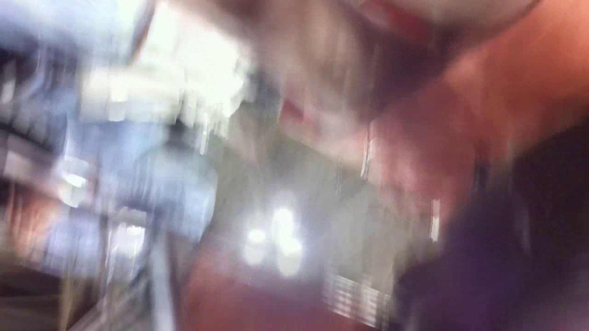 フルHD ショップ店員千人斬り! 大画面ノーカット完全版 vol.81 美しいOLの裸体 盗み撮り動画キャプチャ 75pic 12
