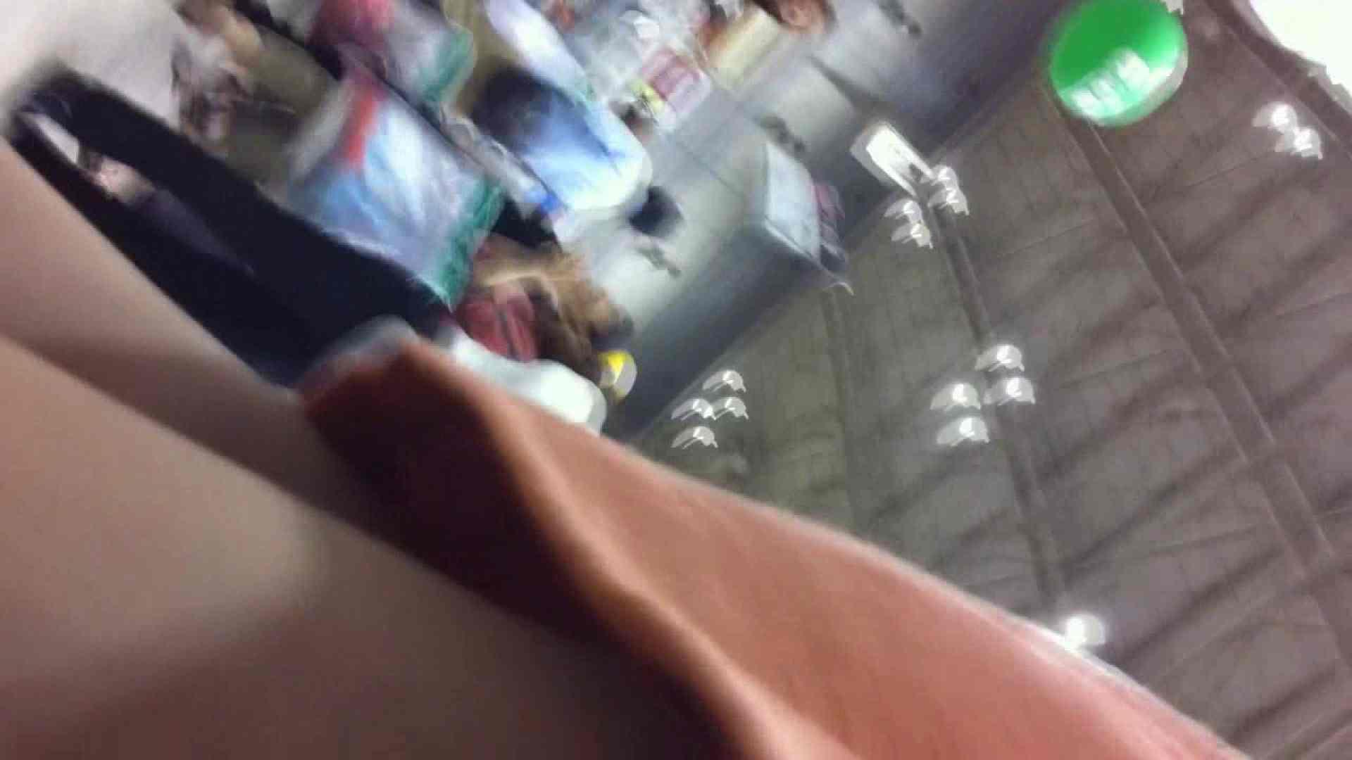 フルHD ショップ店員千人斬り! 大画面ノーカット完全版 vol.81 胸チラ セックス無修正動画無料 75pic 29