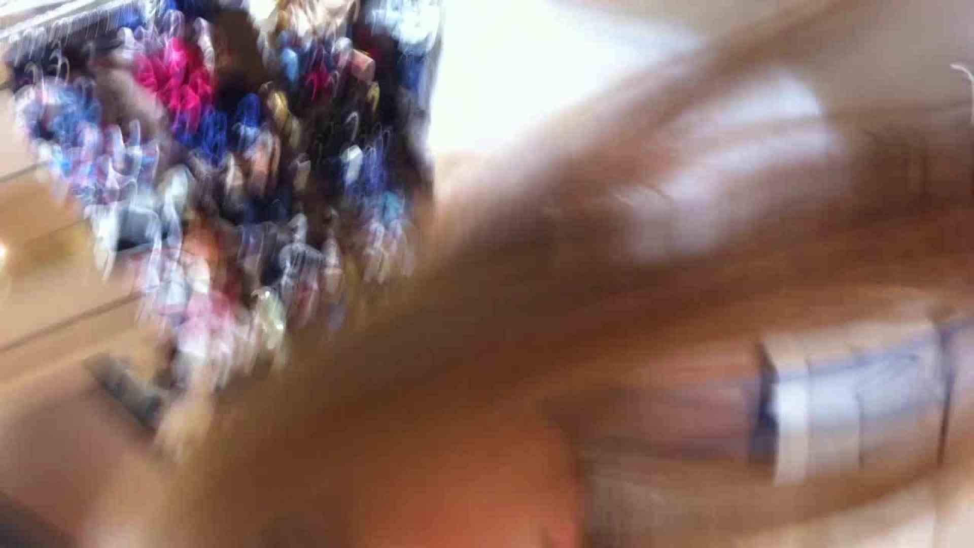 フルHD ショップ店員千人斬り! 大画面ノーカット完全版 vol.83 美しいOLの裸体  103pic 15