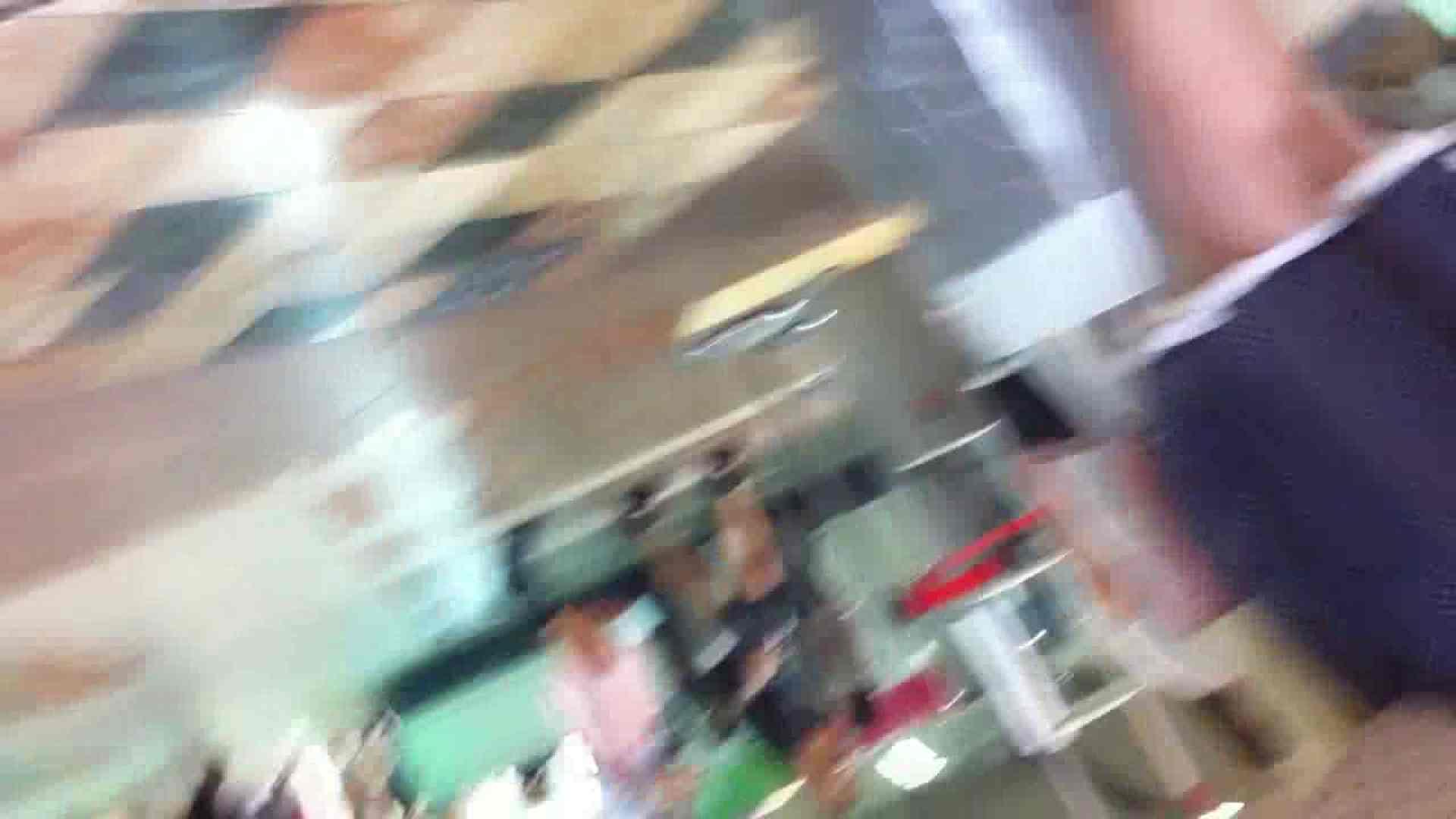 フルHD ショップ店員千人斬り! 大画面ノーカット完全版 vol.83 美しいOLの裸体 | チラ歓迎  103pic 16