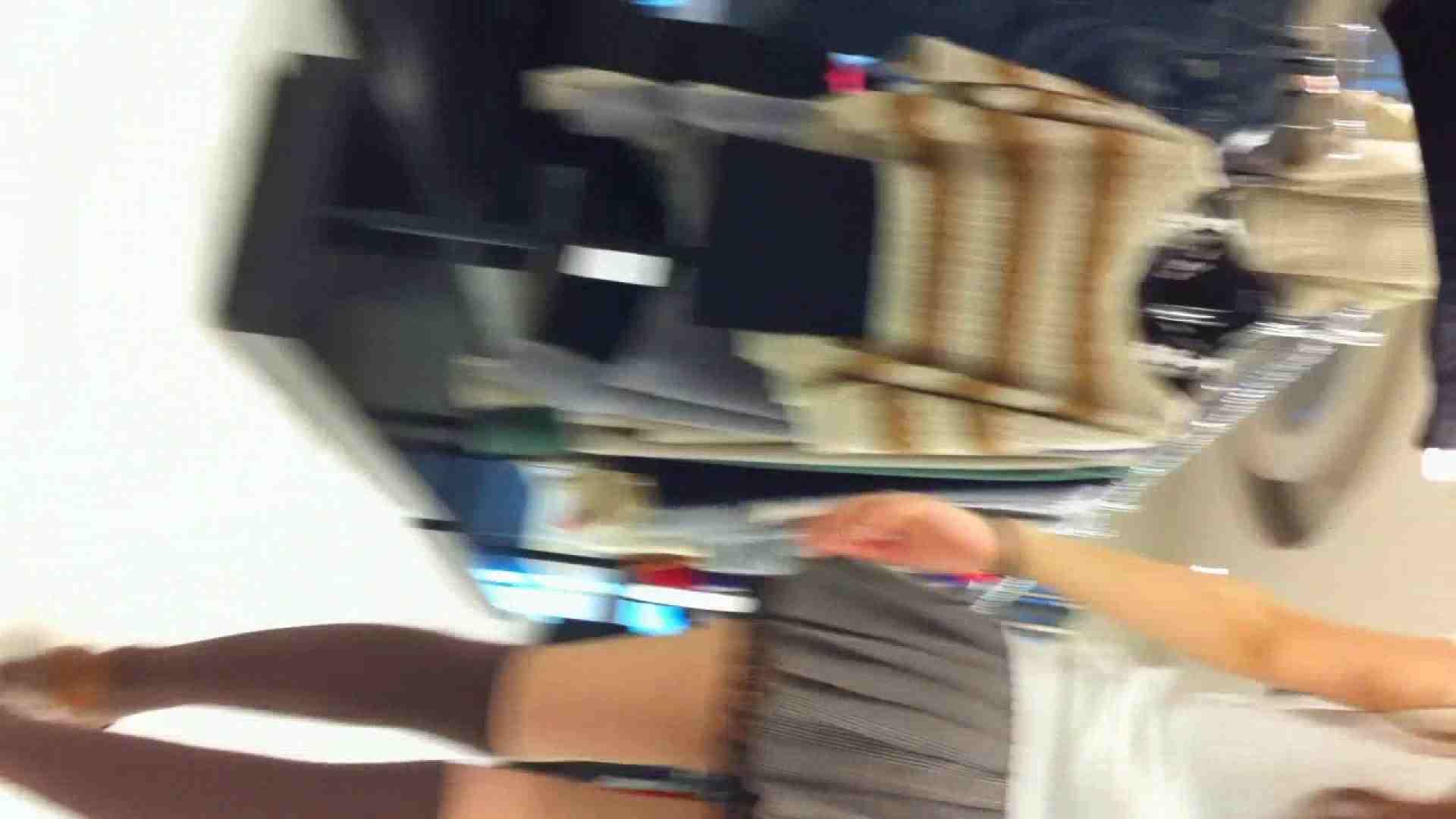 フルHD ショップ店員千人斬り! 大画面ノーカット完全版 vol.83 美しいOLの裸体 | チラ歓迎  103pic 81