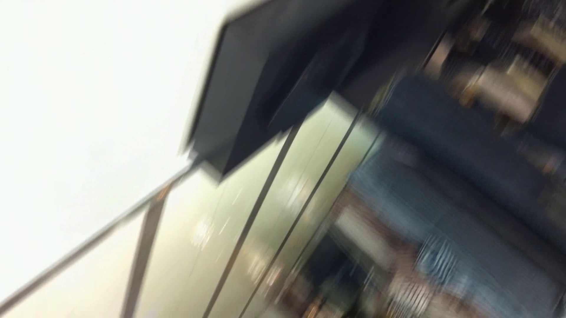 フルHD ショップ店員千人斬り! 大画面ノーカット完全版 vol.83 高画質 アダルト動画キャプチャ 103pic 88