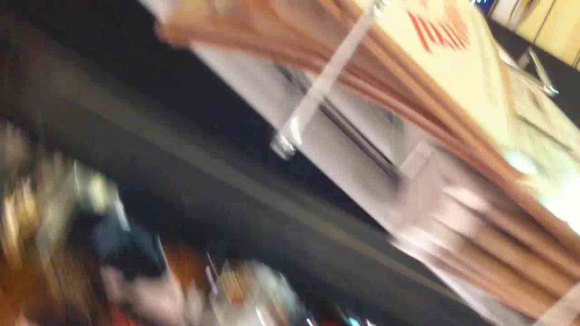 フルHD ショップ店員千人斬り! 大画面ノーカット完全版 vol.87 接写 | 高画質  107pic 1