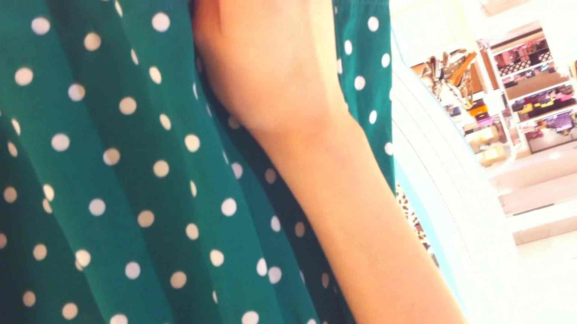 フルHD ショップ店員千人斬り! 大画面ノーカット完全版 vol.87 接写 | 高画質  107pic 6