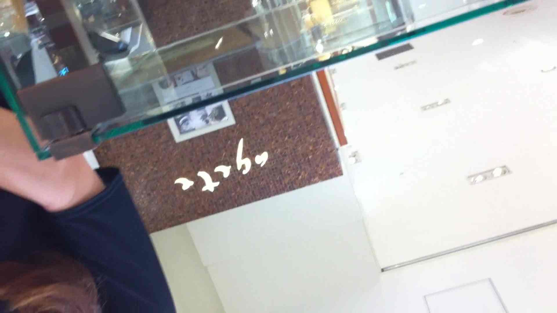 フルHD ショップ店員千人斬り! 大画面ノーカット完全版 vol.87 胸チラ すけべAV動画紹介 107pic 54