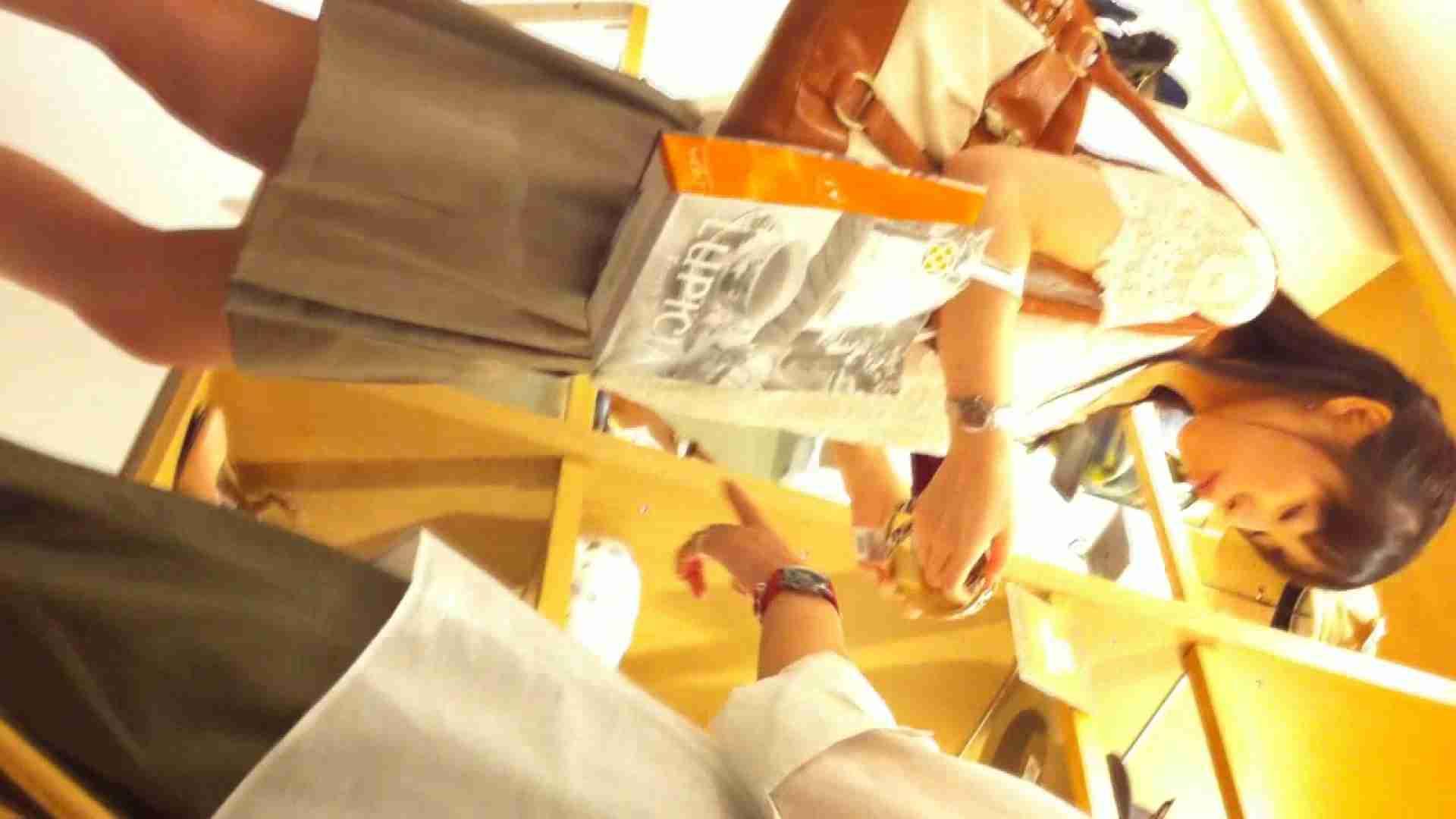 フルHD ショップ店員千人斬り! 大画面ノーカット完全版 vol.90 チラ歓迎   高画質  74pic 16
