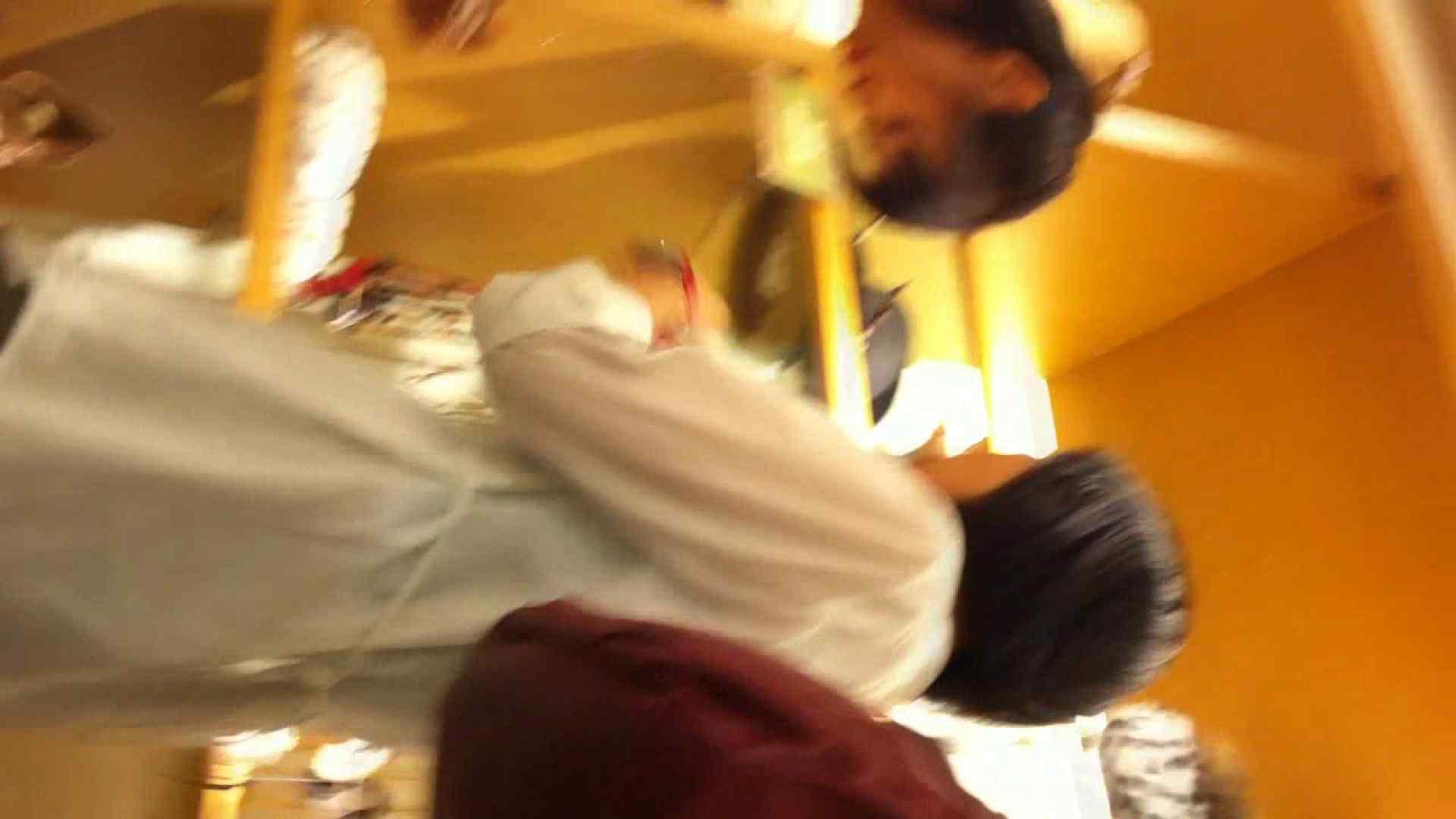 フルHD ショップ店員千人斬り! 大画面ノーカット完全版 vol.90 美しいOLの裸体 セックス無修正動画無料 74pic 17