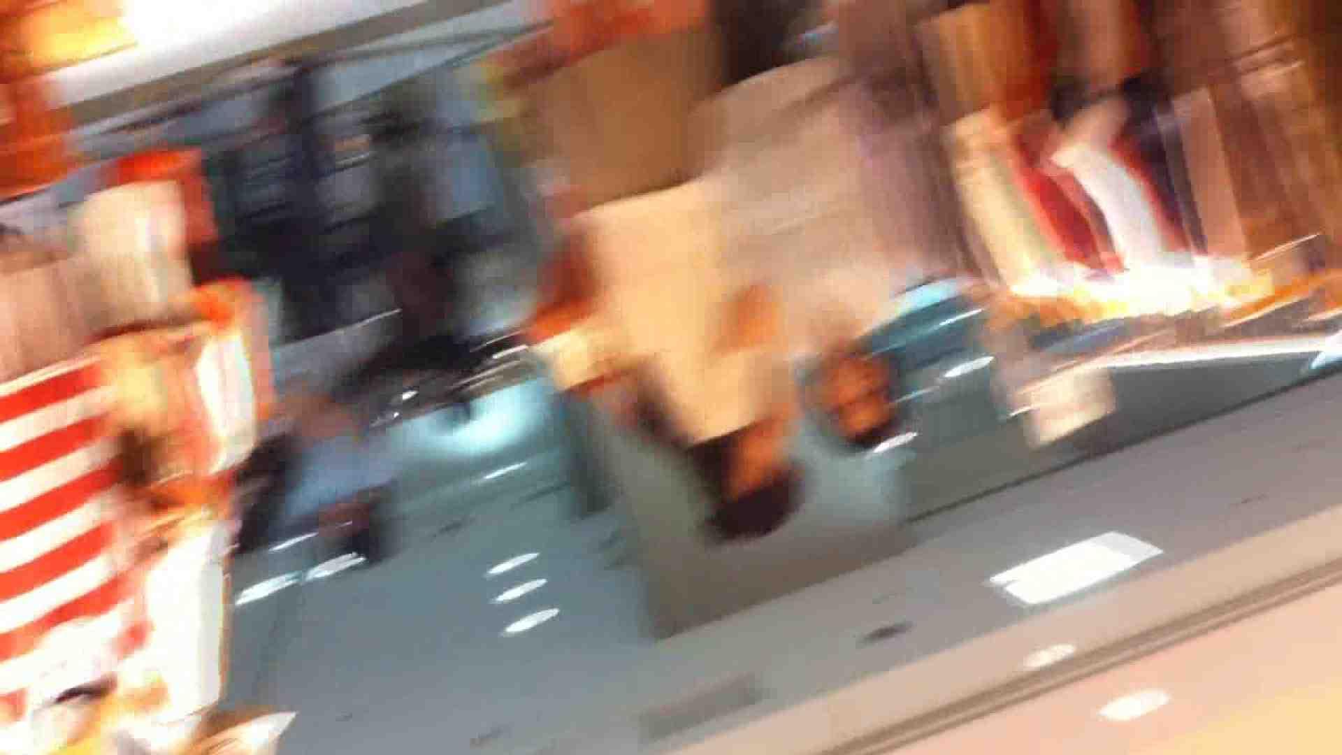 フルHD ショップ店員千人斬り! 大画面ノーカット完全版 vol.90 美しいOLの裸体 セックス無修正動画無料 74pic 72