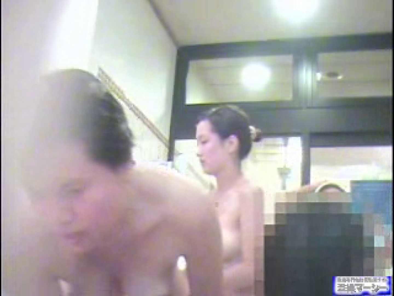 ギャル柔肌乱舞 脱衣所編vol.5 着替え 盗み撮り動画キャプチャ 72pic 13
