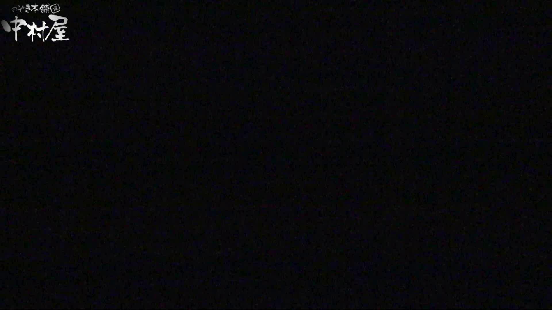 民家風呂専門盗撮師の超危険映像 vol.027 美少女丸裸 | 美しいOLの裸体  84pic 1