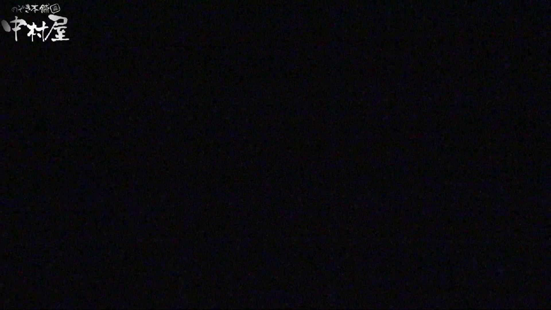 民家風呂専門盗撮師の超危険映像 vol.027 盗撮師作品 盗撮動画紹介 84pic 2