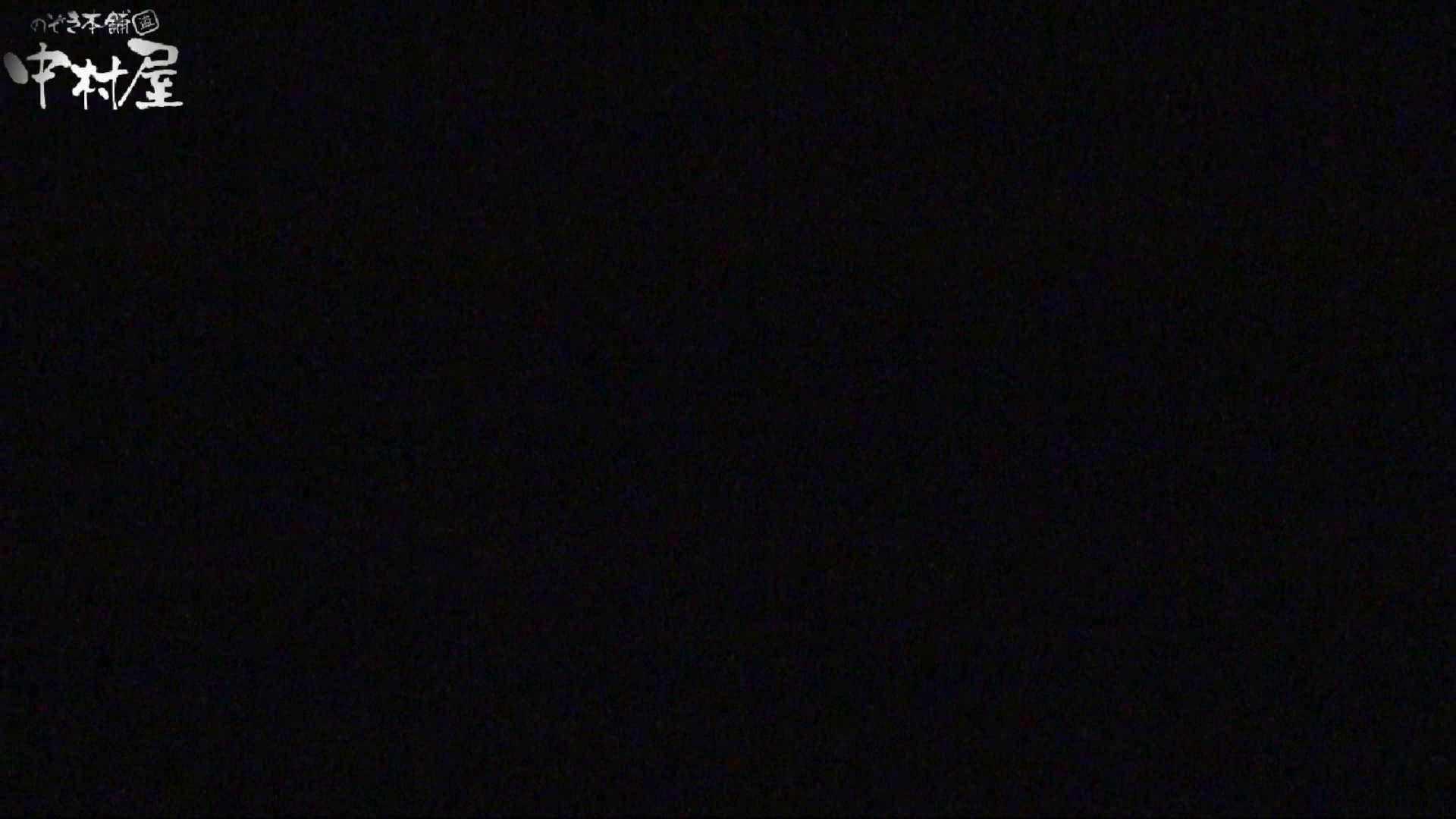 民家風呂専門盗撮師の超危険映像 vol.027 美女丸裸 盗み撮り動画キャプチャ 84pic 3