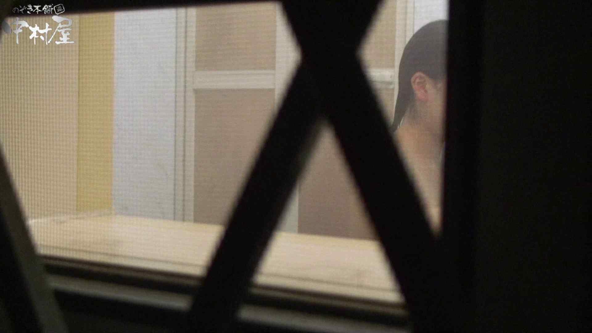 民家風呂専門盗撮師の超危険映像 vol.027 股間 おまんこ動画流出 84pic 4
