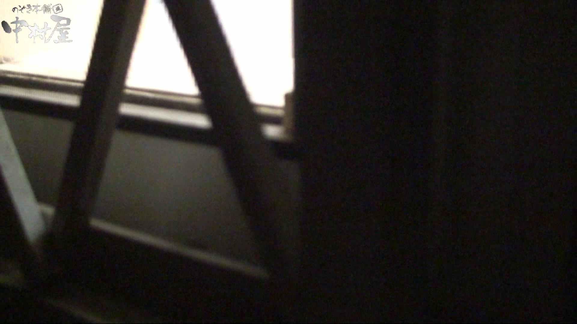 民家風呂専門盗撮師の超危険映像 vol.027 民家 のぞき動画画像 84pic 5