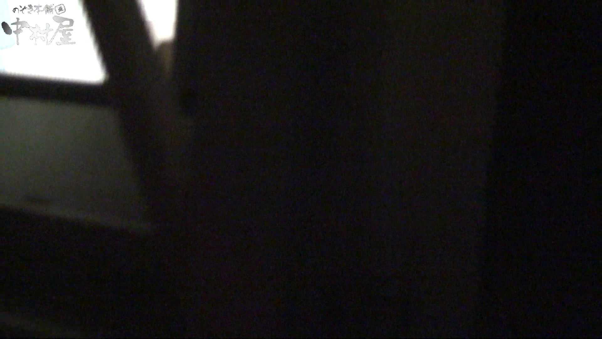 民家風呂専門盗撮師の超危険映像 vol.027 美少女丸裸 | 美しいOLの裸体  84pic 13