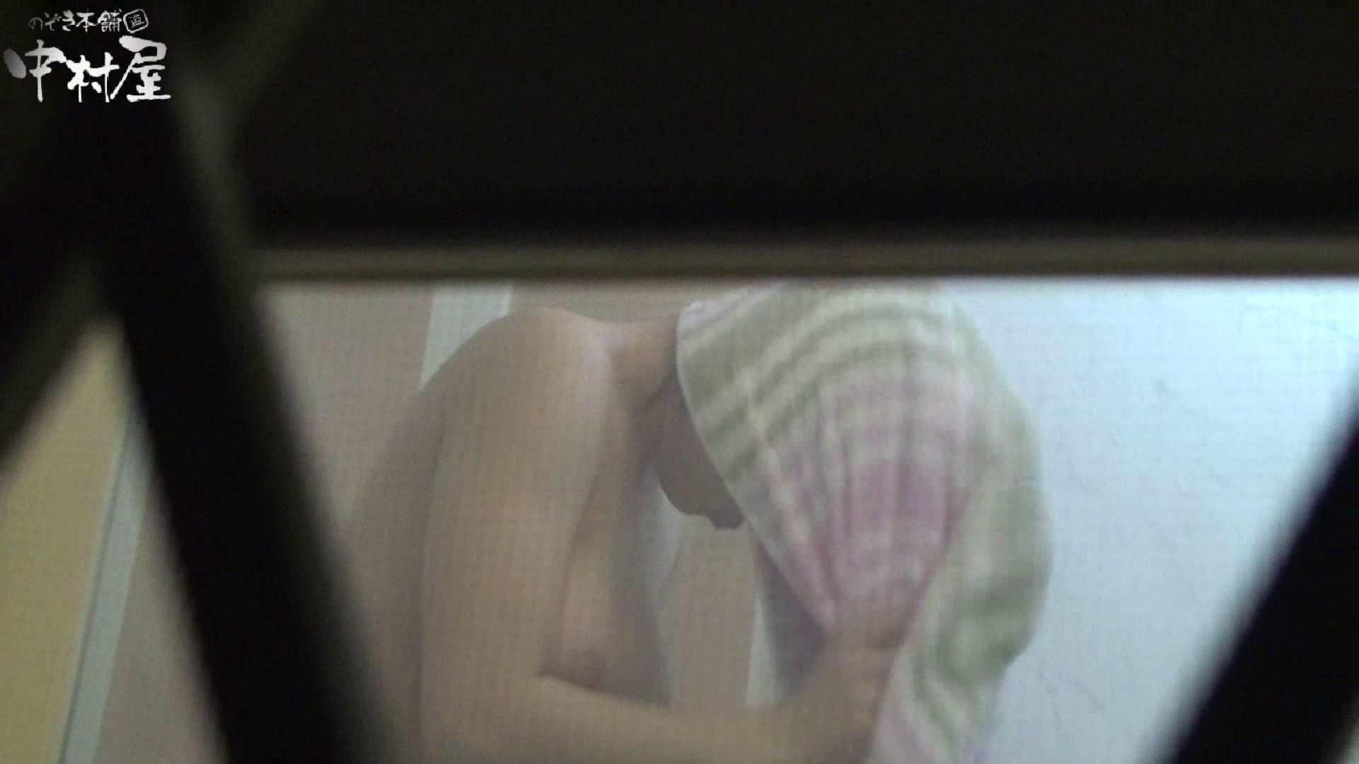 民家風呂専門盗撮師の超危険映像 vol.027 盗撮師作品 盗撮動画紹介 84pic 14