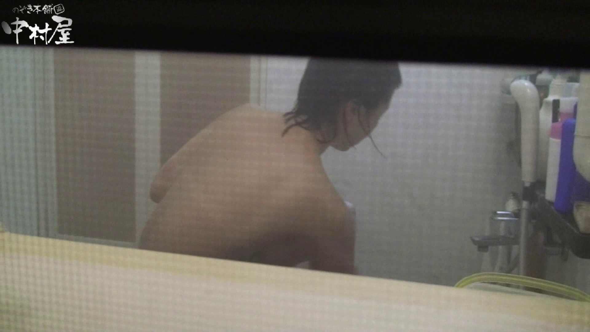 民家風呂専門盗撮師の超危険映像 vol.027 民家 のぞき動画画像 84pic 41