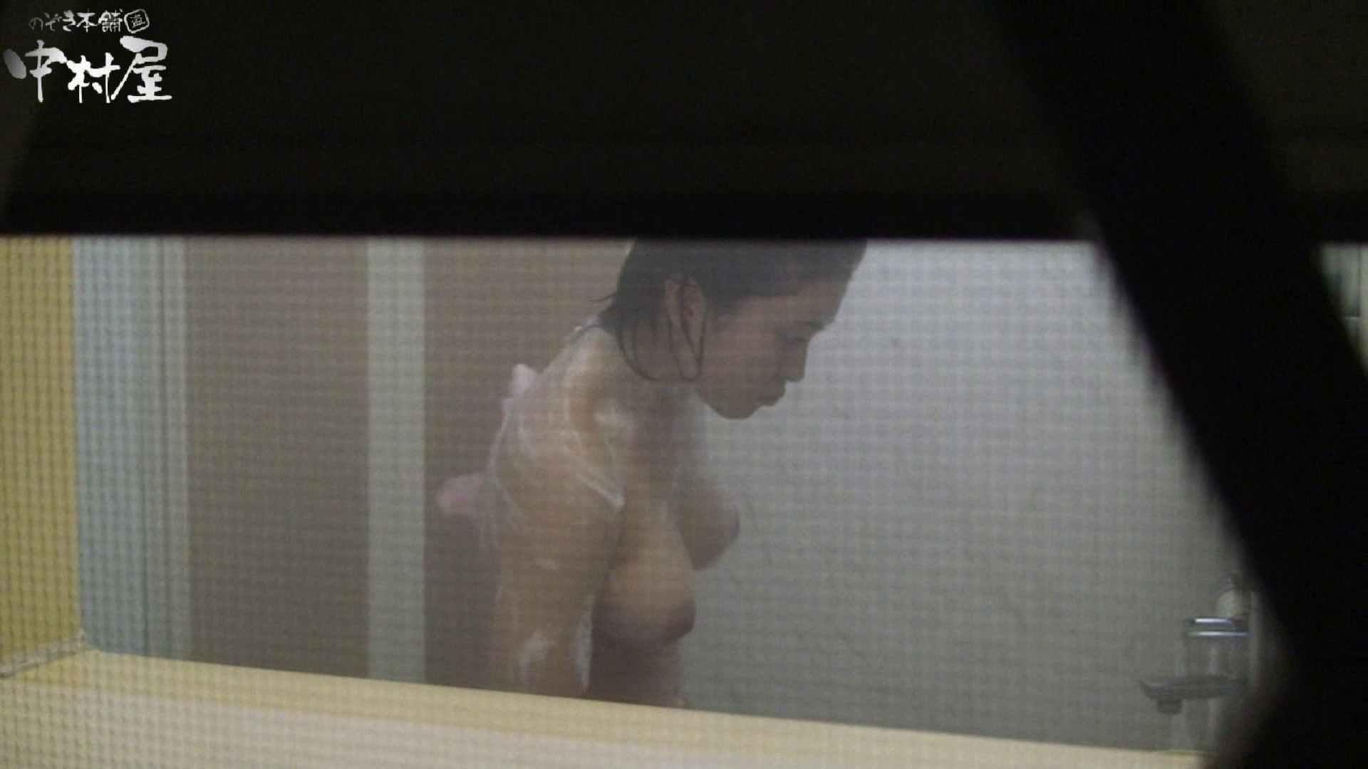 民家風呂専門盗撮師の超危険映像 vol.027 民家 のぞき動画画像 84pic 47