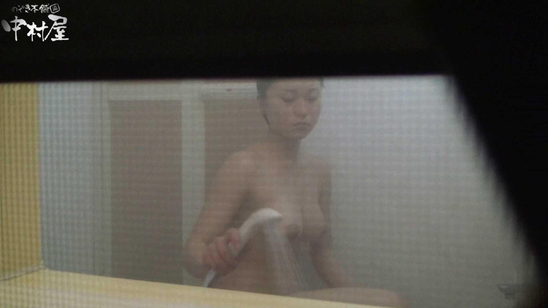 民家風呂専門盗撮師の超危険映像 vol.027 美少女丸裸  84pic 66