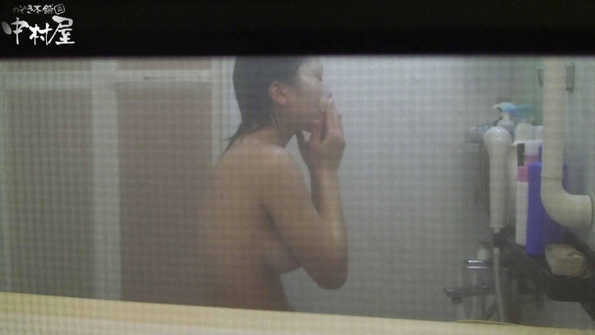 民家風呂専門盗撮師の超危険映像 vol.027 美女丸裸 盗み撮り動画キャプチャ 84pic 69