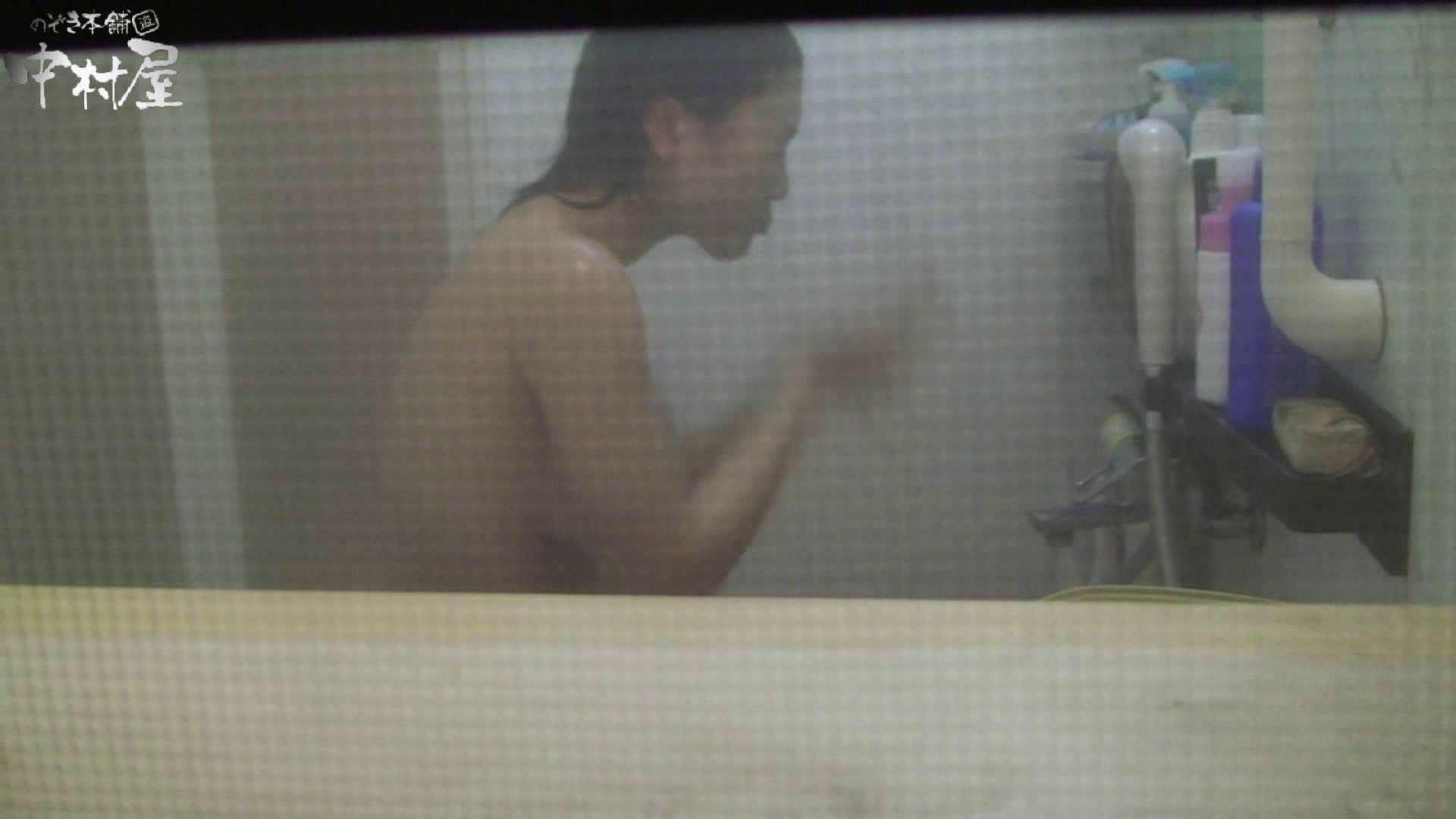 民家風呂専門盗撮師の超危険映像 vol.027 盗撮師作品 盗撮動画紹介 84pic 80