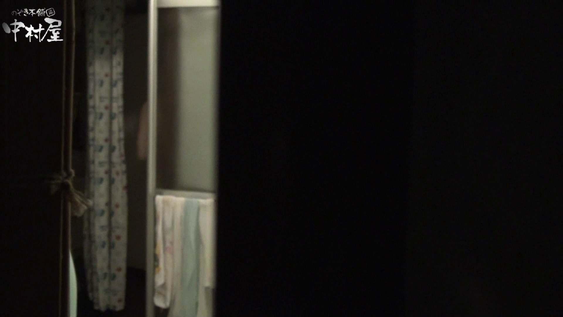 エッチ 熟女|民家風呂専門盗撮師の超危険映像 vol.029|のぞき本舗 中村屋