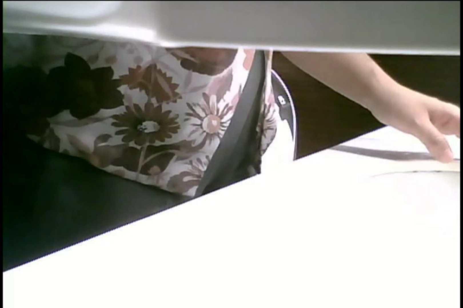 亀さんかわや VIPバージョン! vol.16 美しいOLの裸体 おまんこ動画流出 82pic 20