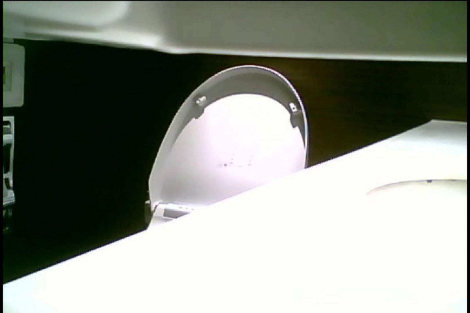 亀さんかわや VIPバージョン! vol.16 潜入突撃 エロ無料画像 82pic 33