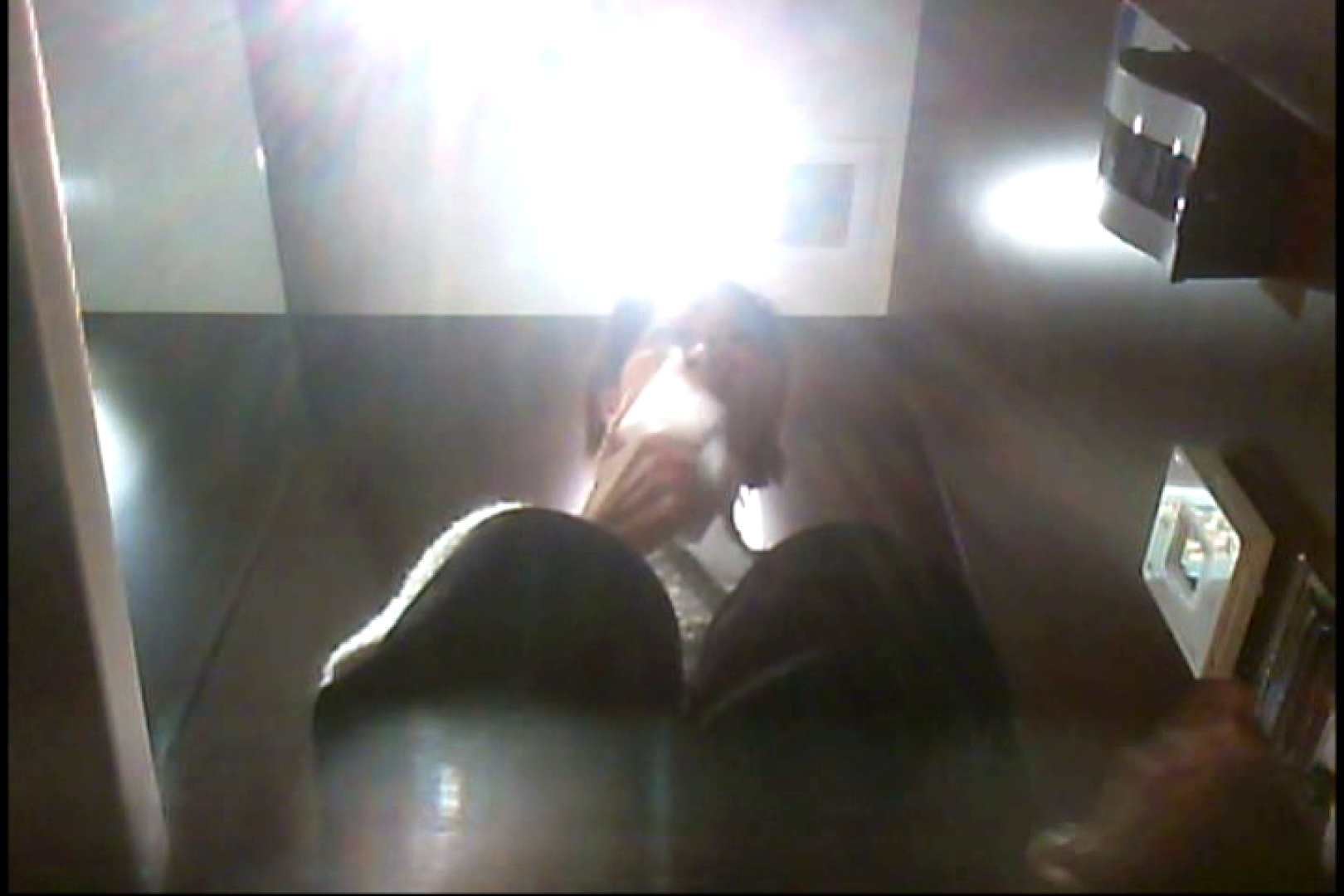 亀さんかわや VIPバージョン! vol.26 美しいOLの裸体 ワレメ動画紹介 84pic 20