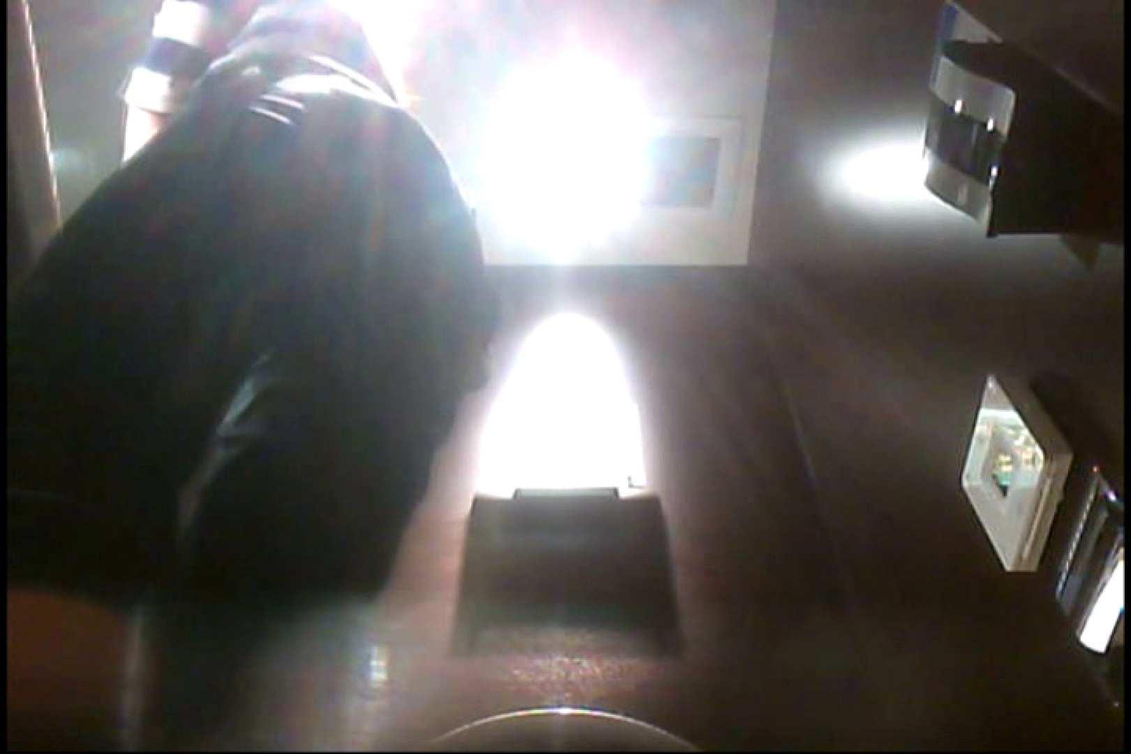 亀さんかわや VIPバージョン! vol.27 厠隠し撮り 盗み撮り動画キャプチャ 79pic 41