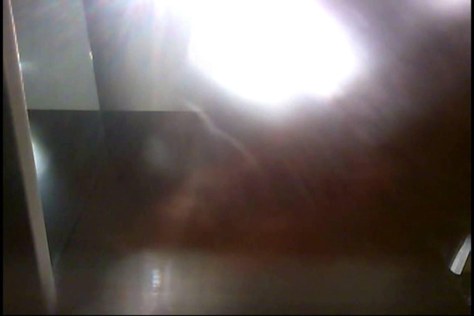 亀さんかわや VIPバージョン! vol.27 黄金水   美しいOLの裸体  79pic 49