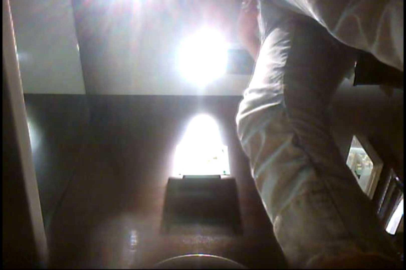 亀さんかわや VIPバージョン! vol.27 モロだしオマンコ のぞき動画画像 79pic 64