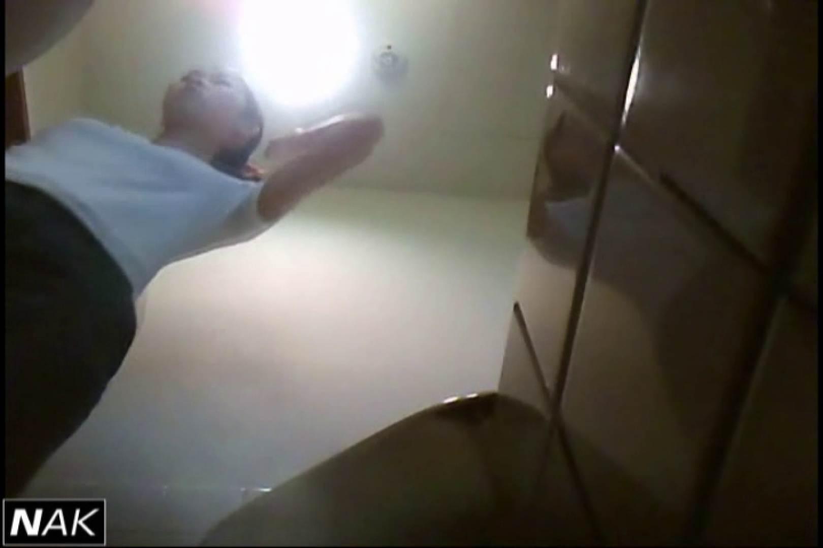 亀さんかわや VIP和式2カメバージョン! vol.13 和式トイレ セックス画像 93pic 89