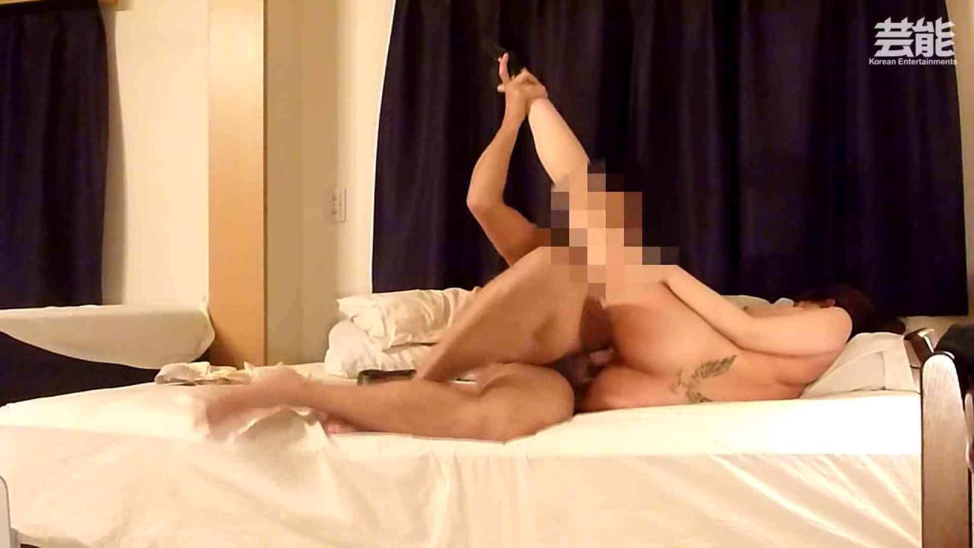 独占プレミアム動画! アジア芸能界の悲惨な事情 vol.32 美しいOLの裸体 | グループ  73pic 61