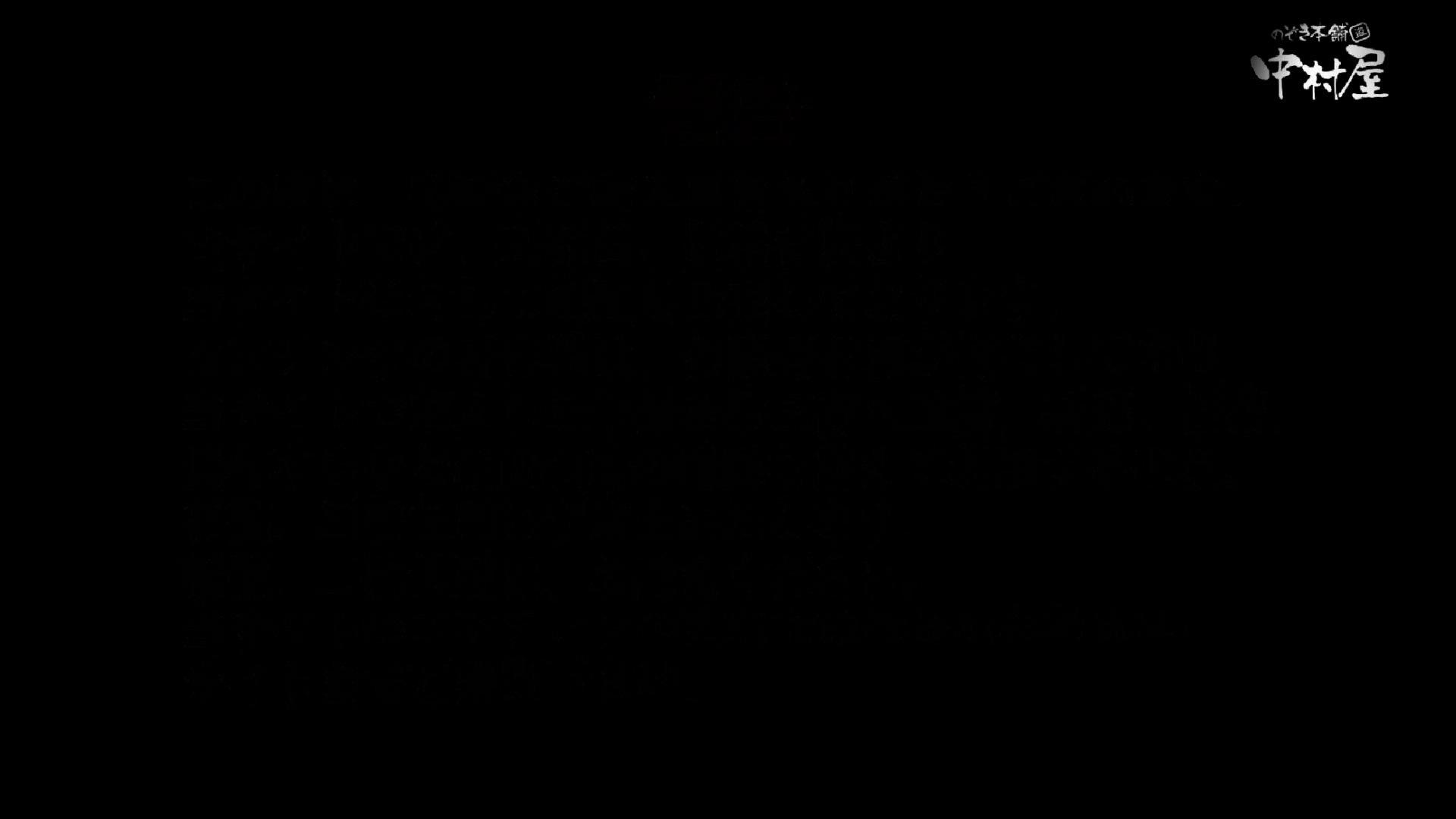 魂のかわや盗撮62連発! スポーツシューズの嬢! 53発目! 黄金水 | 盗撮師作品  80pic 27