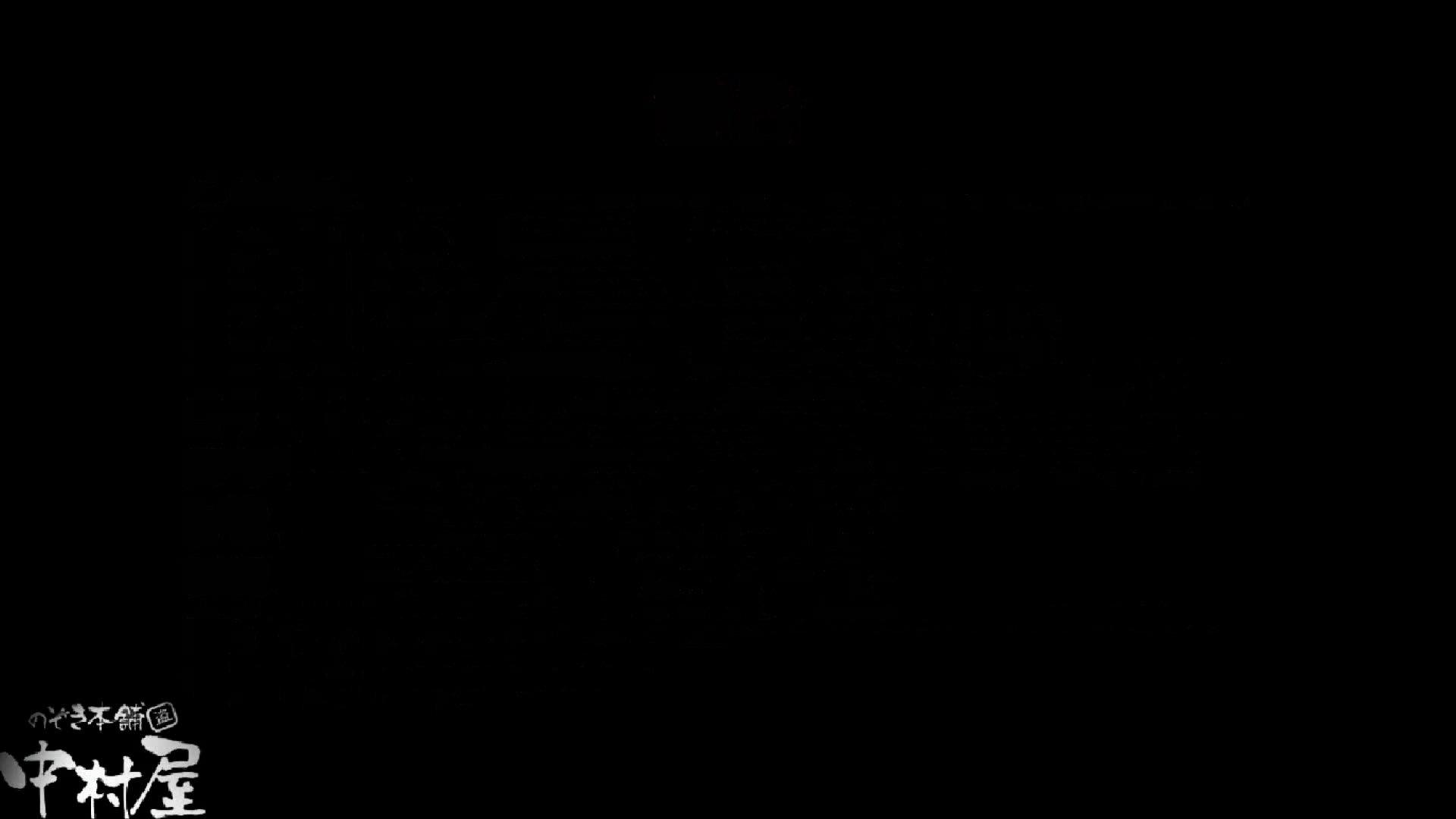 魂のかわや盗撮62連発! 綺麗な桃尻をドアップで! 19発目! 盗撮師作品 | 黄金水  79pic 27