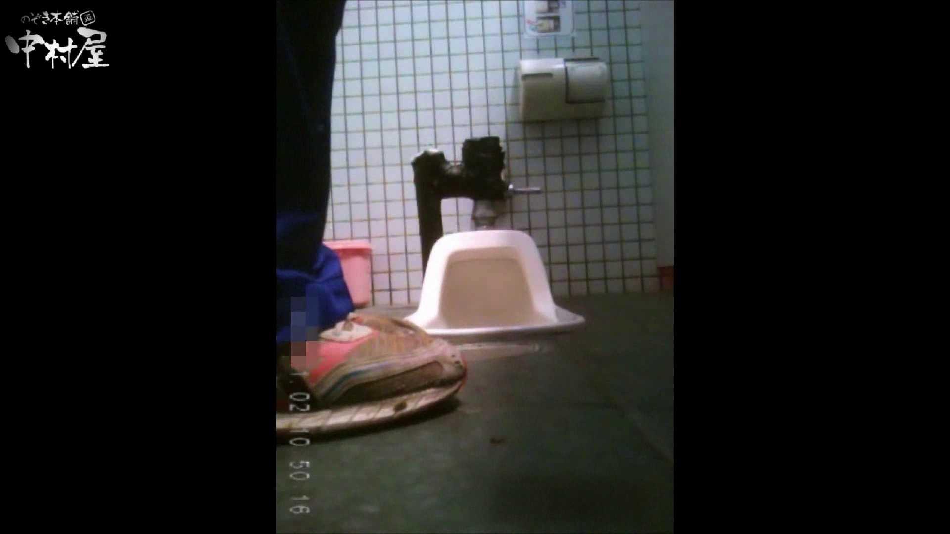 雅さんが厳選年末特別コンテンツ!激走!東京マラソン選手専用女子トイレ 排泄隠し撮り | 女子トイレ潜入  75pic 6