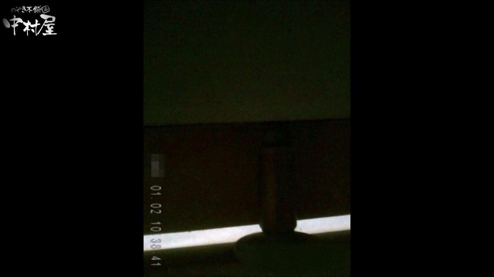 雅さんが厳選年末特別コンテンツ!激走!東京マラソン選手専用女子トイレ 和式トイレ オマンコ無修正動画無料 75pic 24