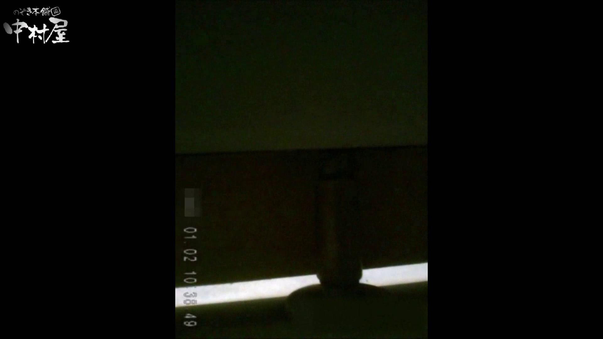 雅さんが厳選年末特別コンテンツ!激走!東京マラソン選手専用女子トイレ 排泄隠し撮り  75pic 25