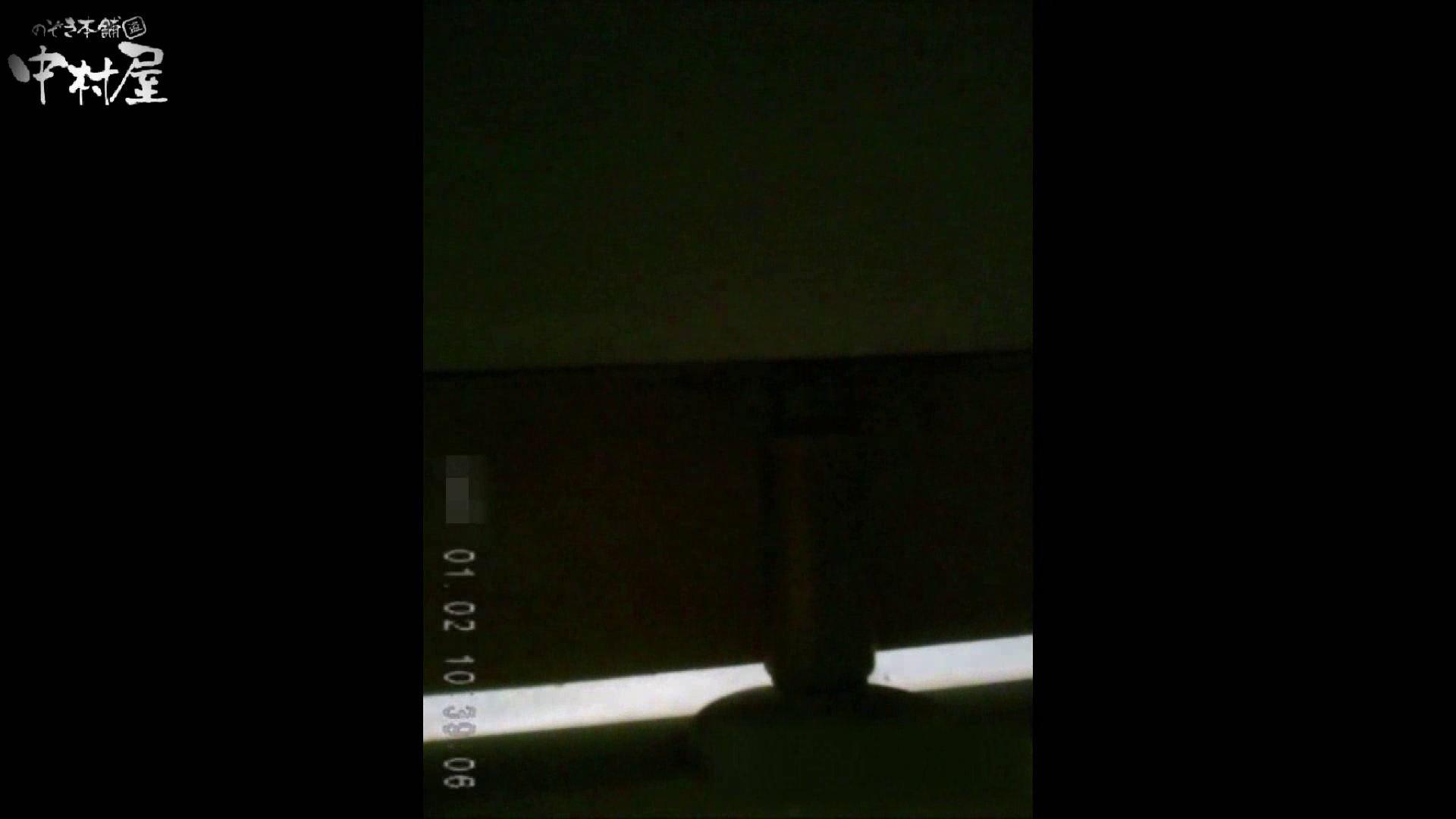 雅さんが厳選年末特別コンテンツ!激走!東京マラソン選手専用女子トイレ トイレ突入 えろ無修正画像 75pic 27