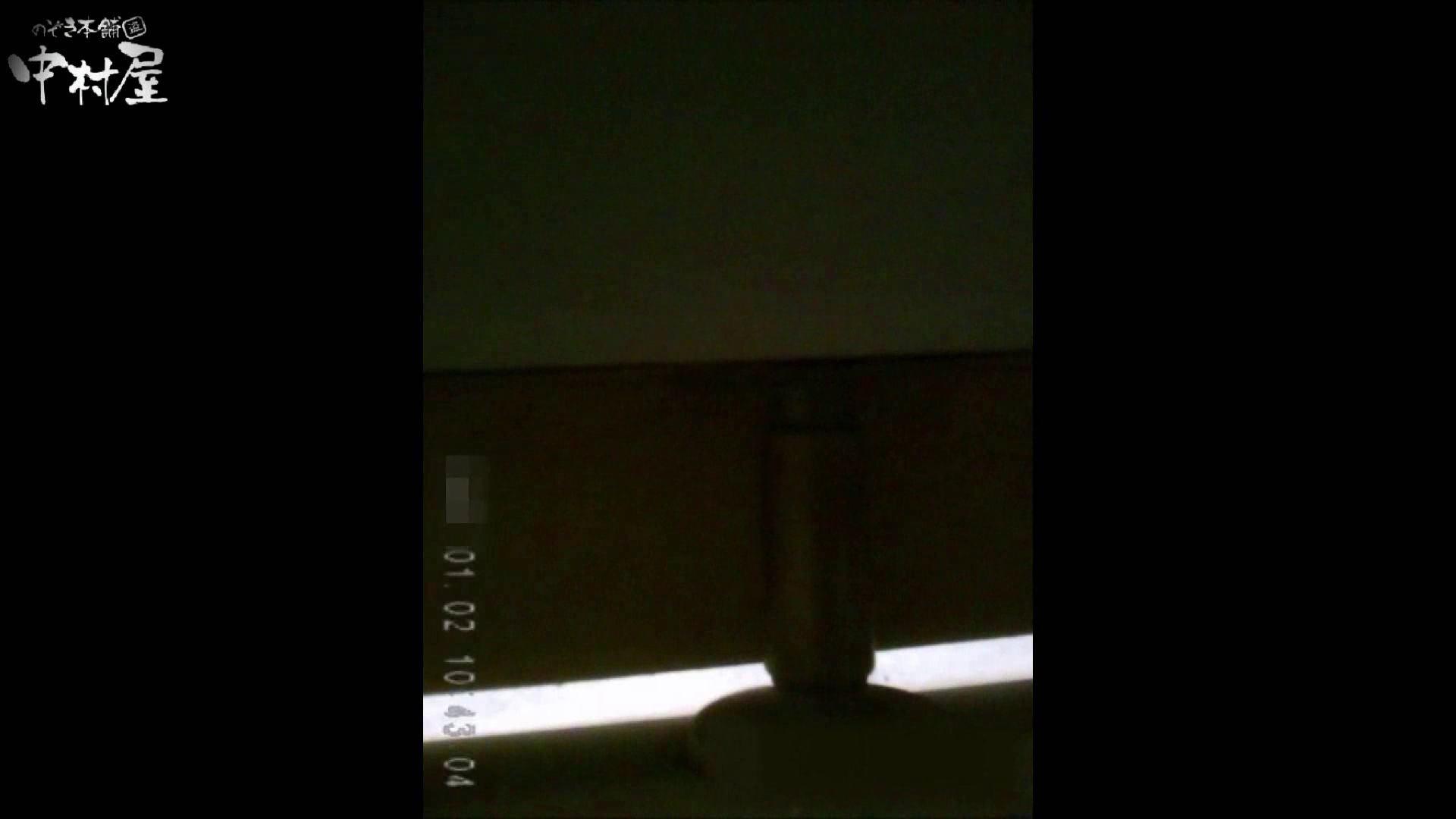雅さんが厳選年末特別コンテンツ!激走!東京マラソン選手専用女子トイレ 和式トイレ オマンコ無修正動画無料 75pic 44