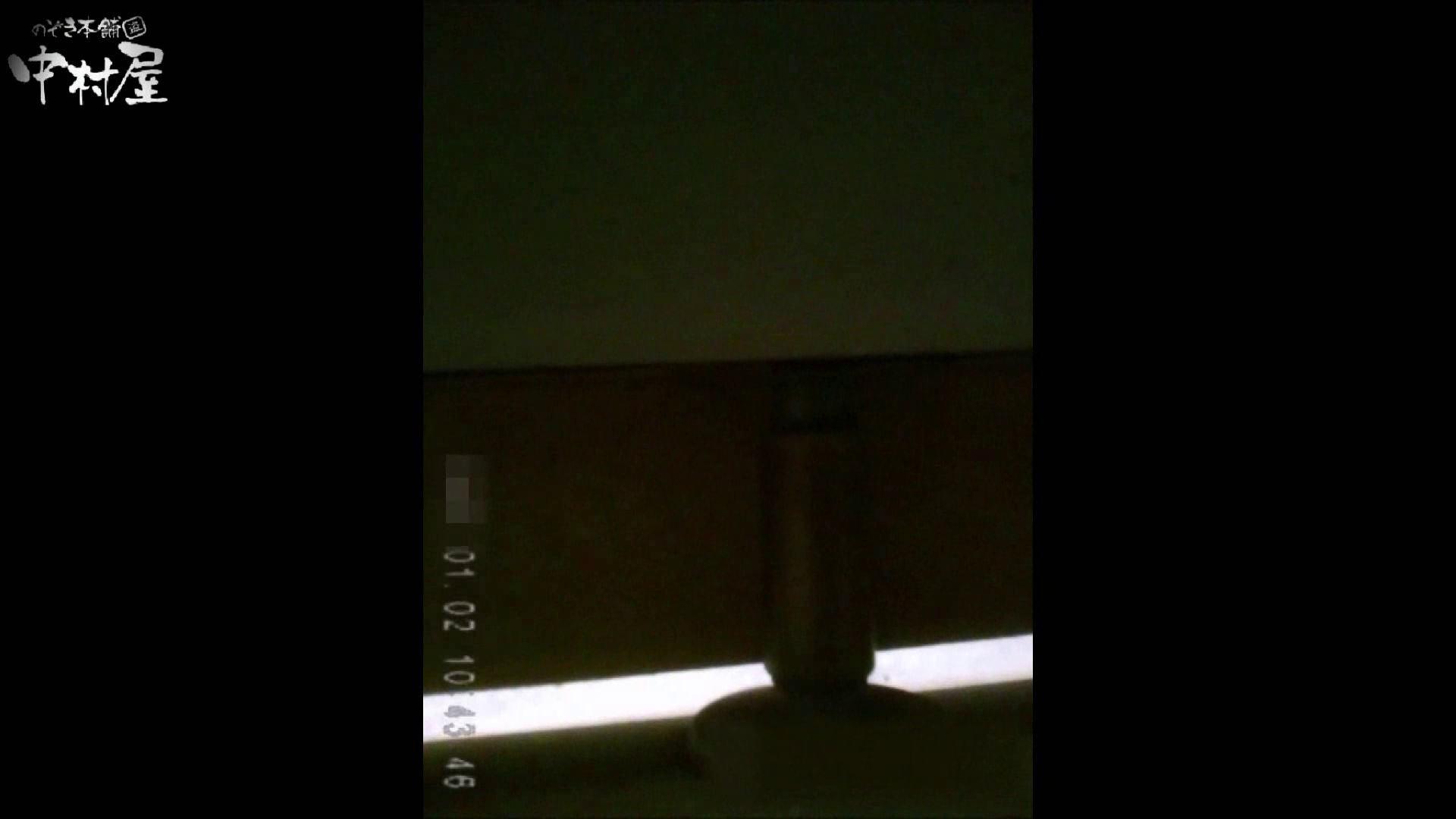 雅さんが厳選年末特別コンテンツ!激走!東京マラソン選手専用女子トイレ お尻 オマンコ動画キャプチャ 75pic 48