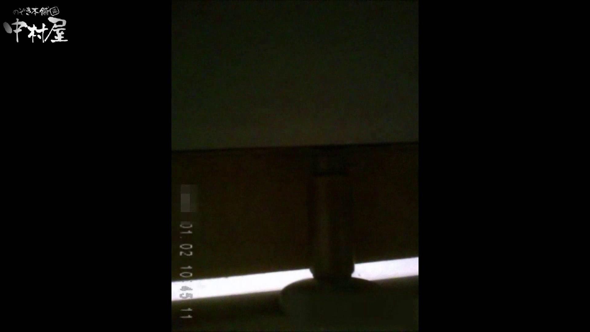 雅さんが厳選年末特別コンテンツ!激走!東京マラソン選手専用女子トイレ 和式トイレ オマンコ無修正動画無料 75pic 54