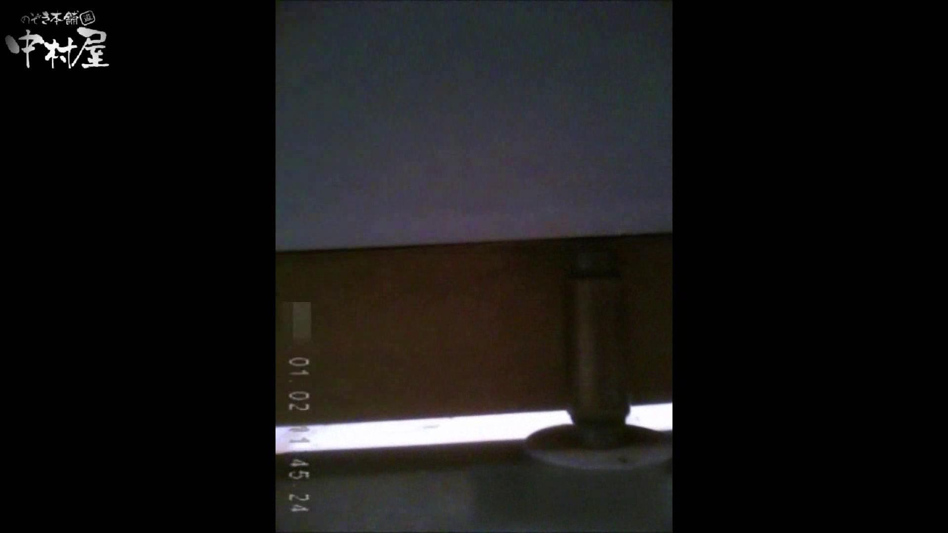 雅さんが厳選新年特別コンテンツ!激走!東京マラソン選手専用女子トイレvol.5 美しいOLの裸体 ぱこり動画紹介 81pic 32