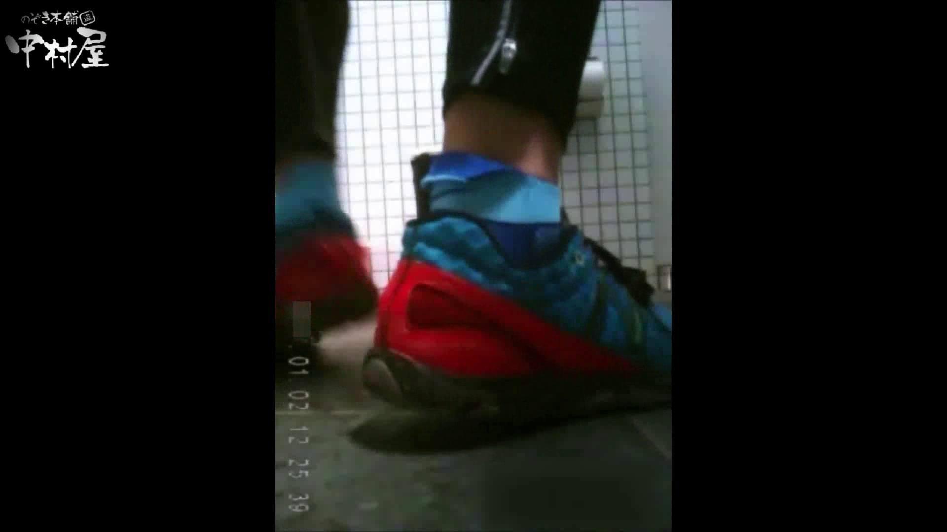 雅さんが厳選新年特別コンテンツ!激走!東京マラソン選手専用女子トイレvol.9 美しいOLの裸体 | お尻  101pic 37