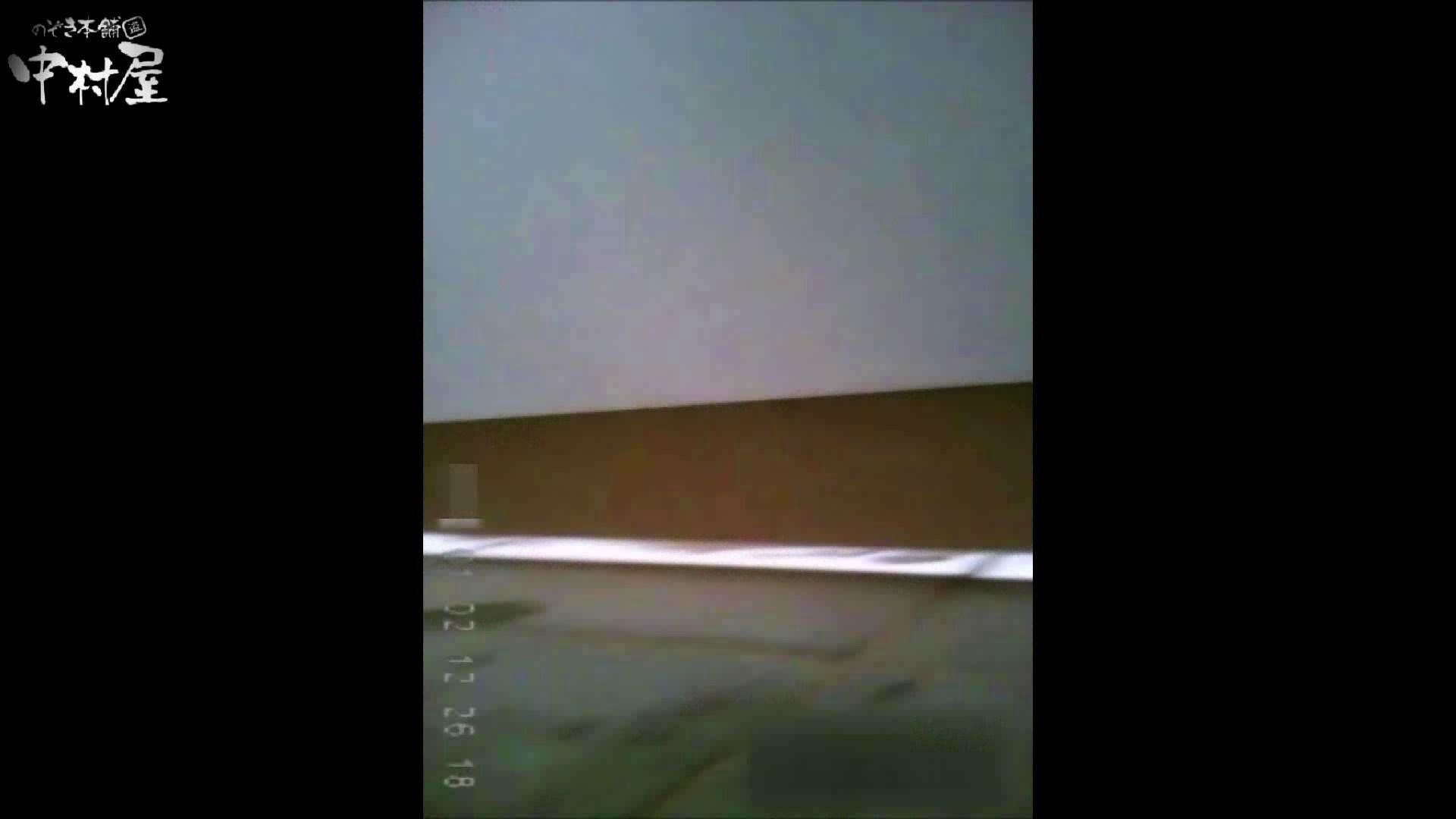 雅さんが厳選新年特別コンテンツ!激走!東京マラソン選手専用女子トイレvol.9 女子トイレ潜入 性交動画流出 101pic 41