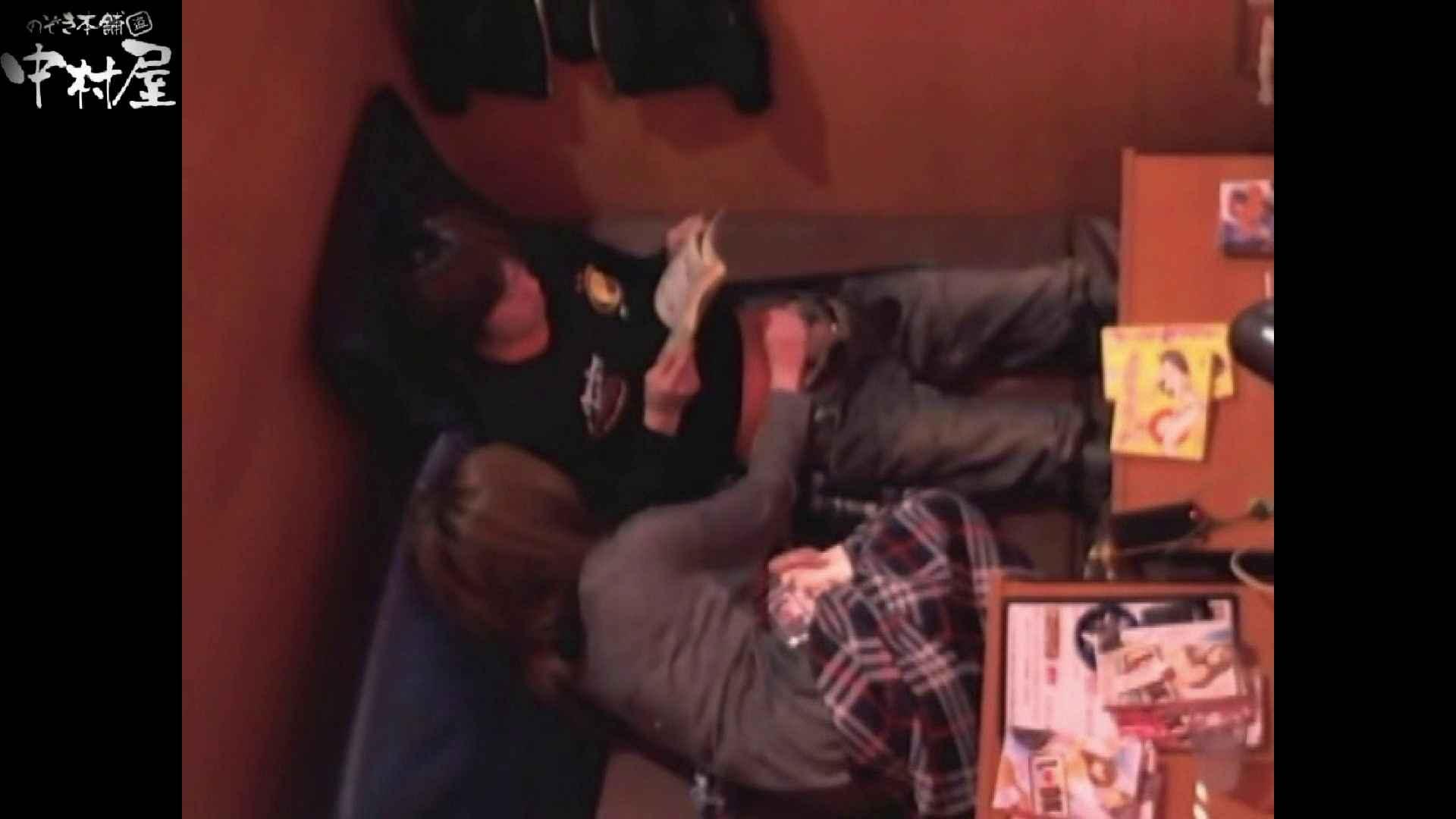 ネットカフェ盗撮師トロントさんの 素人カップル盗撮記vol.2 下半身 セックス画像 100pic 30