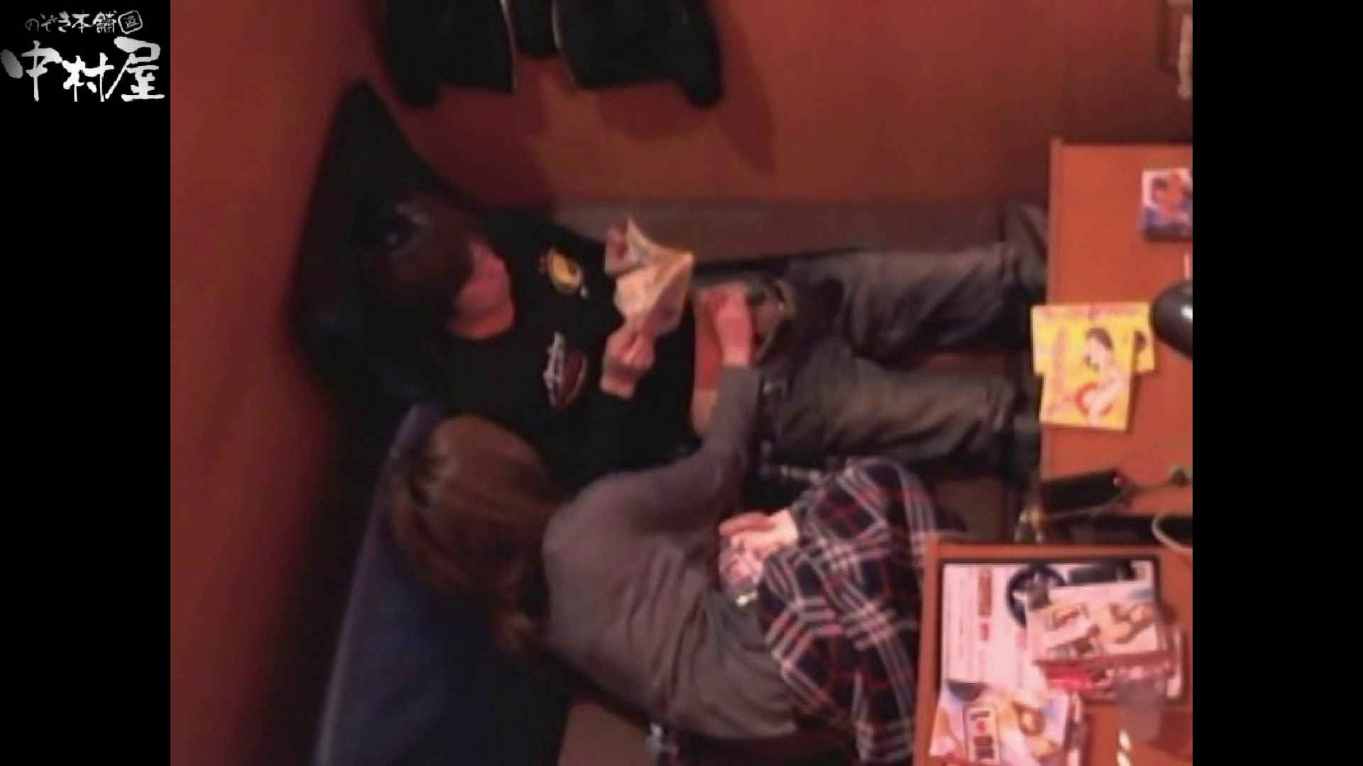 ネットカフェ盗撮師トロントさんの 素人カップル盗撮記vol.2 喘ぎ ヌード画像 100pic 31